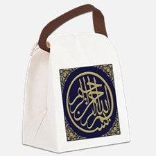 bism_gold_filla_on_blue_lg2_10_0 Canvas Lunch Bag