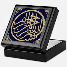 bism_gold_filla_on_blue_lg2_10_0 Keepsake Box