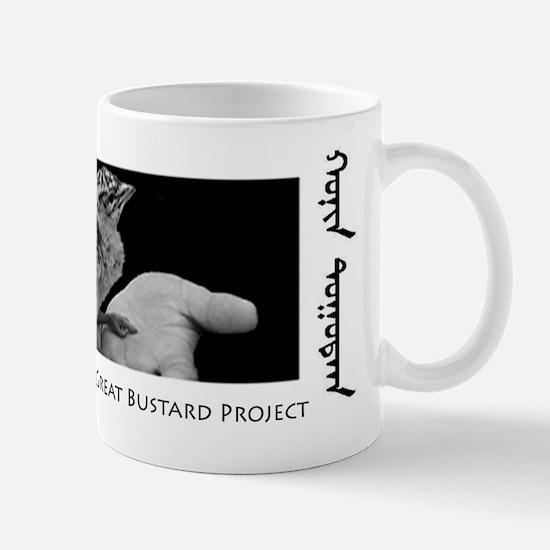 10by10chick Mug