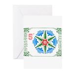 1987 Bulgaria Holiday Snowflake Postage Stamp Gree