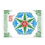 1987 Bulgaria Holiday Snowflake Postage Stamp Post