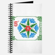 1987 Bulgaria Holiday Snowflake Postage Stamp Jour