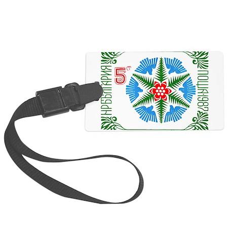 1987 Bulgaria Holiday Snowflake Postage Stamp Lugg