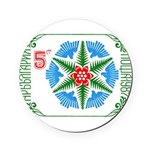 1987 Bulgaria Holiday Snowflake Postage Stamp Cork