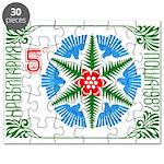 1987 Bulgaria Holiday Snowflake Postage Stamp Puzz