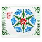 1987 Bulgaria Holiday Snowflake Postage Stamp King