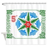 1987 Bulgaria Holiday Snowflake Postage Stamp Show