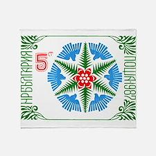 1987 Bulgaria Holiday Snowflake Postage Stamp Thro