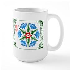 1987 Bulgaria Holiday Snowflake Postage Stamp Mugs