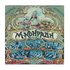 Russian Chocolate Vintage Ad Tile Coaster
