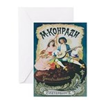 Russian Chocolate Vintage Ad Cards (Pk of 10)