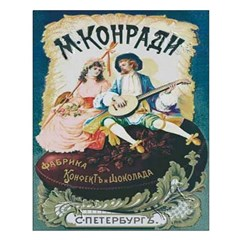 Russian Chocolate Vintage Ad Unframed Print