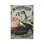 Russian Chocolate Vintage Ad Magnets (10 pack)