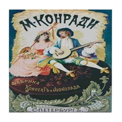 Russian Chocolate Vintage Ad Tile Coaster