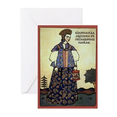 Maiden of Vologda Cards (Pk of 10)