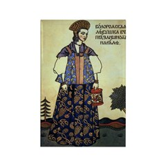 Maiden of Vologda Magnets (10 pack)