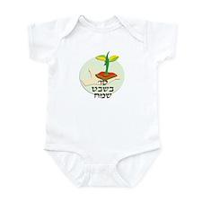 Hebrew Tu B'Shavat Infant Bodysuit