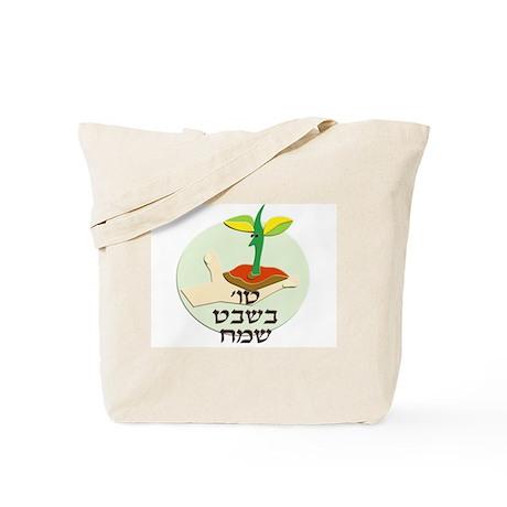 Hebrew Tu B'Shavat Tote Bag