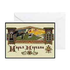 Russian Folk Art Greeting Cards (Pk of 10)