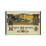 Russian Folk Art Magnets (10 pack)