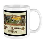 Russian Folk Art Mug