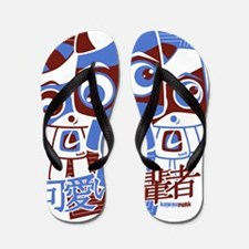 LocoTeeStencil12x12W Flip Flops