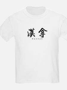 Hannah Kids T-Shirt