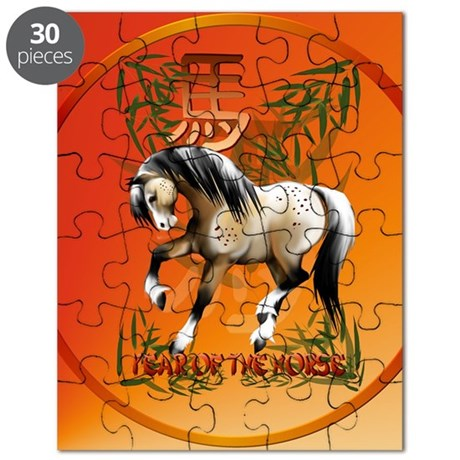 Year Of The Horse-circle Puzzle