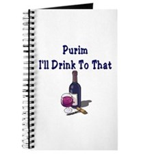 Purim Fun Journal