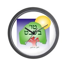 HEBREW TU B'SHVAT Wall Clock