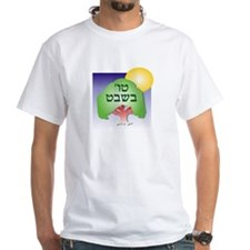 HEBREW TU B'SHVAT Shirt