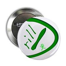 """Drill Handwritten Green 2.25"""" Button"""