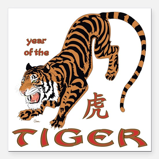 """Tiger Year Square Car Magnet 3"""" x 3"""""""