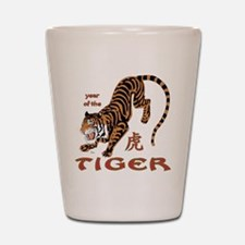 Tiger Year Shot Glass