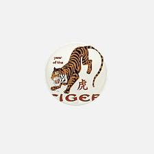 Tiger Year Mini Button