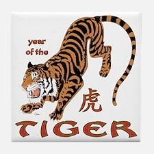 Tiger Year Tile Coaster