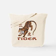 Tiger Year Tote Bag