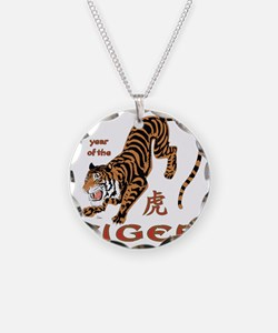 Tiger Year Necklace