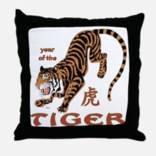 Tiger Year Throw Pillow