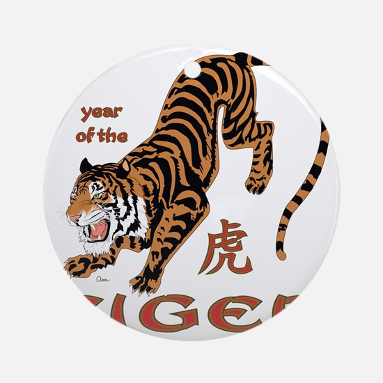 Tiger Year Round Ornament