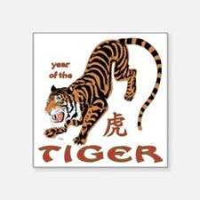 "Tiger Year Square Sticker 3"" x 3"""