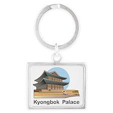 Kyongbok Palace1 Landscape Keychain