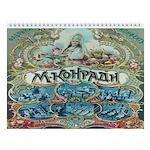 Russian Folk Art Wall Calendar (12 Designs)
