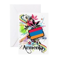 flowerArmenia1 Greeting Card