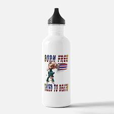 BORN FREE Water Bottle