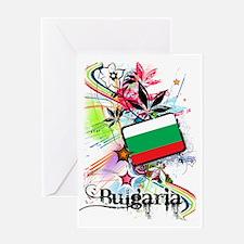 flowerBulgaria1 Greeting Card