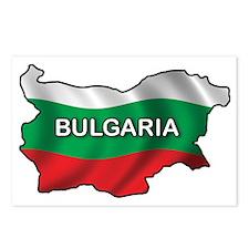 bulgaria2 Postcards (Package of 8)