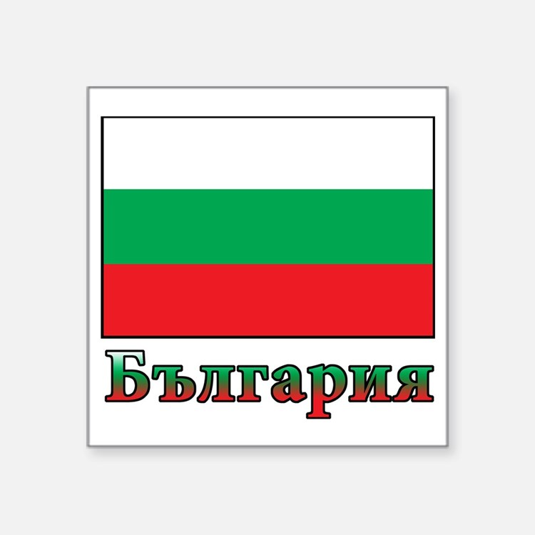 "bulgaria3 Square Sticker 3"" x 3"""