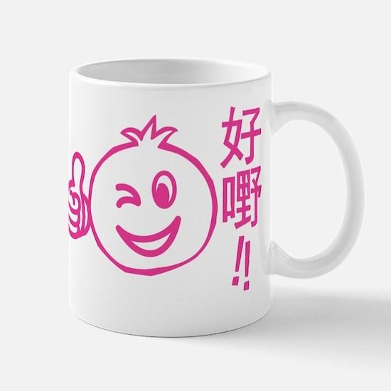 Good Stuff (Fushia) Mug