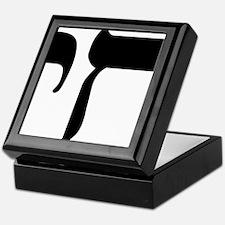 hebrew_chai01 Keepsake Box